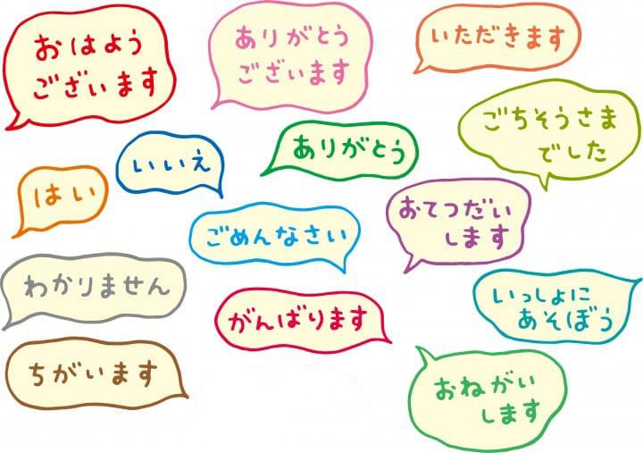 เรียนภาษาญี่ปุ่นได้อะไรมากกว่าที่คิด
